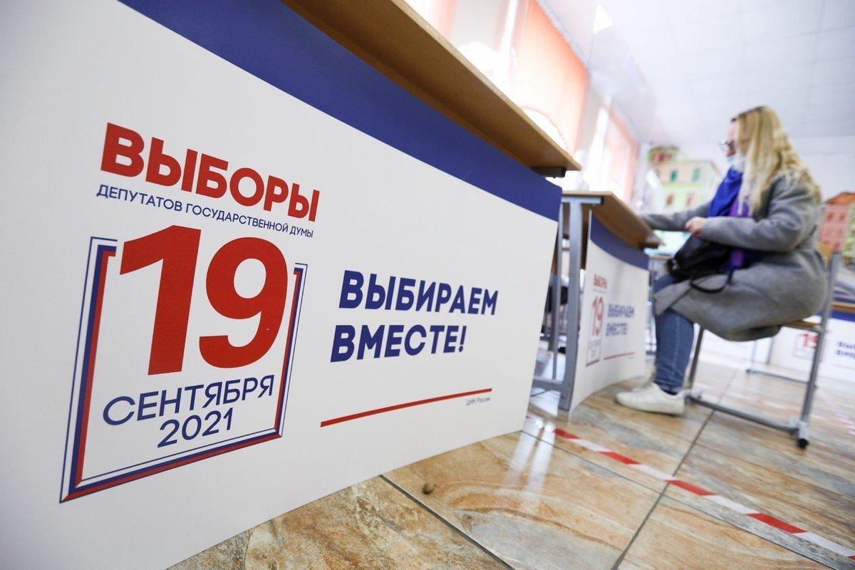 Выборы в России завершены. Зафиксировано минимальное количество нарушений