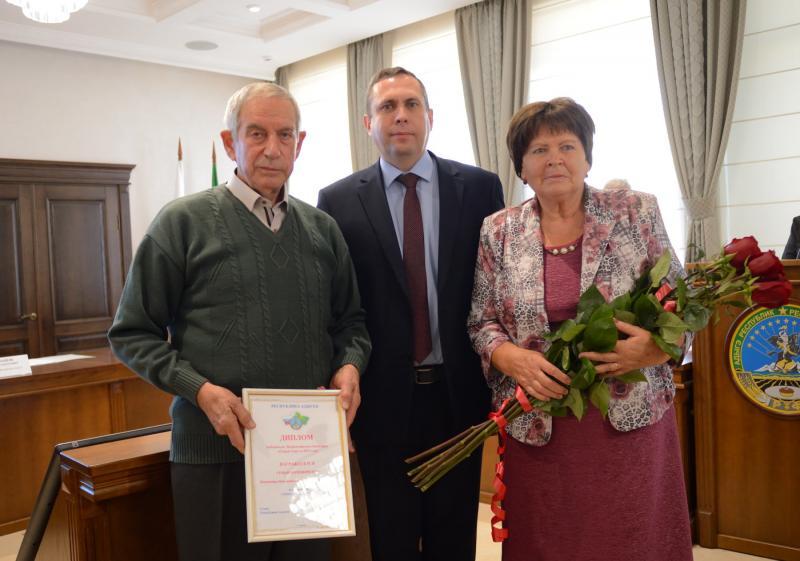 В Адыгее наградили победителей регионального и всероссийского этапов конкурса «Семья года»
