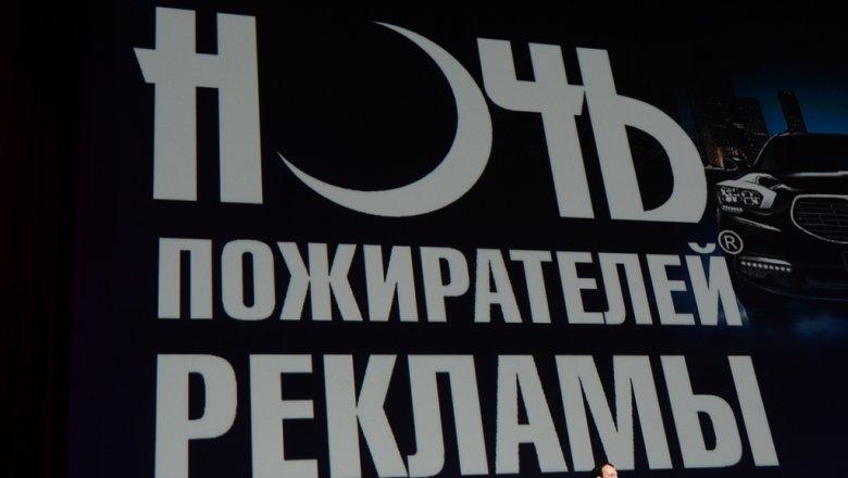 В Москве состоится «Ночь пожирателей рекламы» в сопровождении оркестра Юрия Башмета