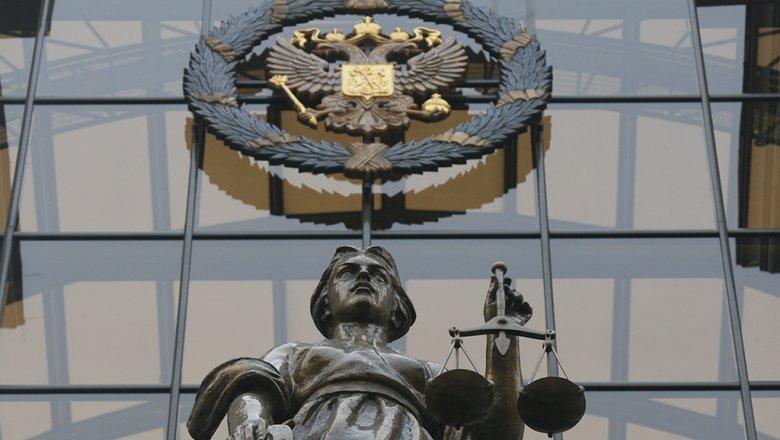 ВС отказался считать преступлением вред при самозащите от насилия