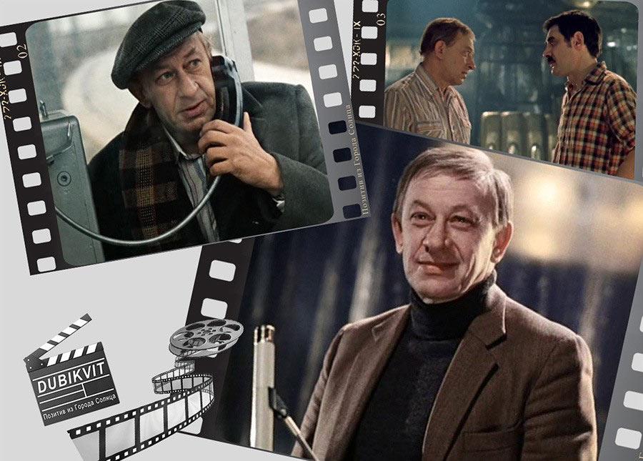 «Зимний вечер в Гаграх»: как искали актера на роль