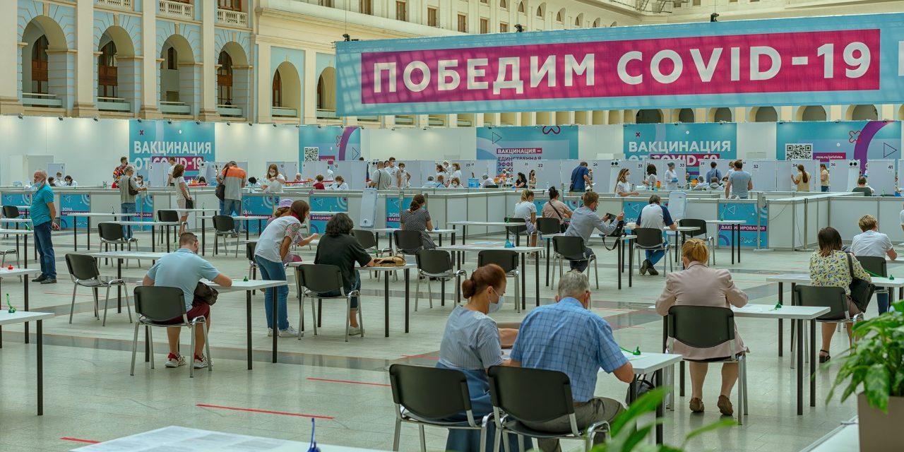 Дни с 30 октября по 7 ноября в России объявлены нерабочими